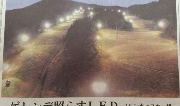 『ゲレンデを照らすLED』新聞社の取材